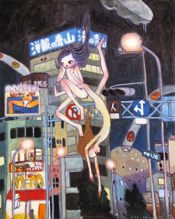 Noshi & Meg On Earth by Aya Takano, Year 2036, 2005 Lithograph 58.4 × 50.8 cm ©Aya Takano